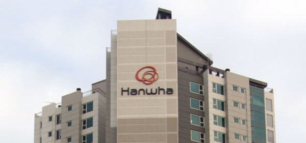 Hanwha Construction - Incheon Eco Metro signs Corporation
